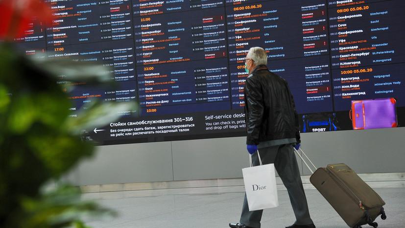 «Известия»: «Аэрофлот» предложил сделать регистрацию в аэропортах платной