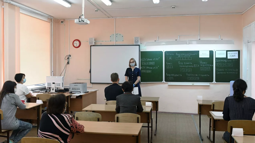 В Рособрнадзоре высказались о проведении ЕГЭ в 2021 году