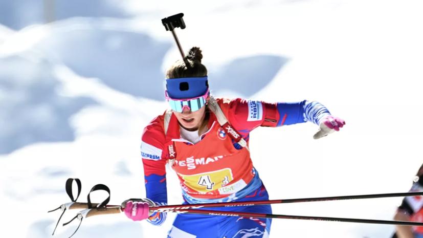 Миронова прокомментировала своё выступление в эстафете на этапе Кубка мира в Нове-Место