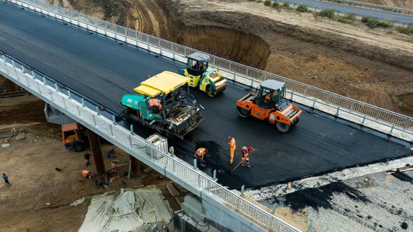 В Подмосковье заключён договор на строительство скоростной магистрали