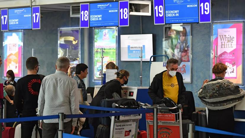 «Аэрофлот» прокомментировал идею об исключении из тарифа стоимости регистрации в аэропорту