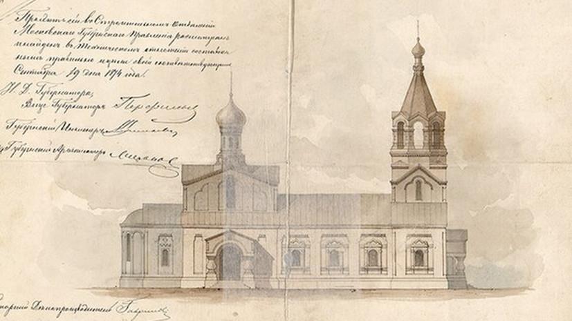 Главархив опубликовал изображения 118 храмов, снесённых в Москве в начале ХХ века