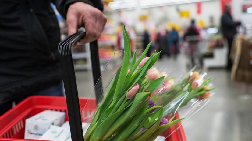 Эксперты рассказали, сколько россияне планируют потратить на подарки к 8 Марта