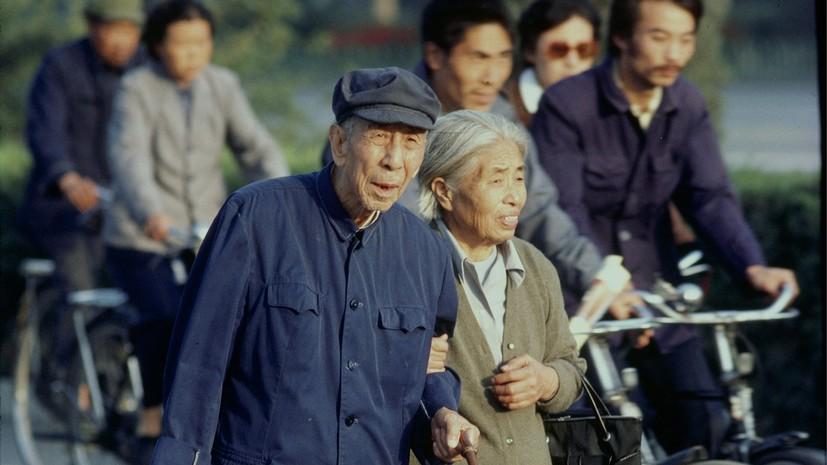 В Китае повысят пенсионный возраст