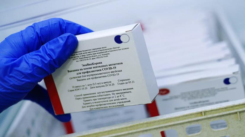 Вакцину «ЭпиВакКорона» разрешили применять лицам старше 60 лет
