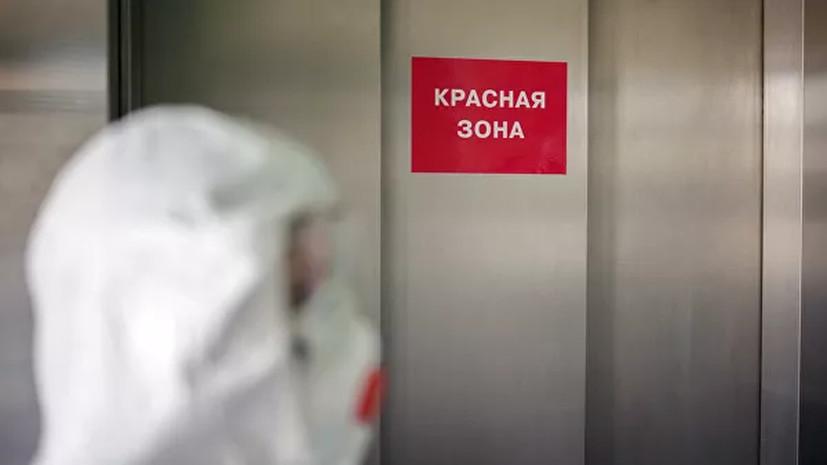 В Татарстане оценили ситуацию с распространением коронавируса