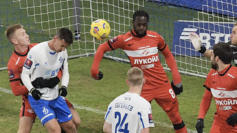 РФС объяснил скандальное решение по эпизоду с рукой Мозеса в матче Кубка России