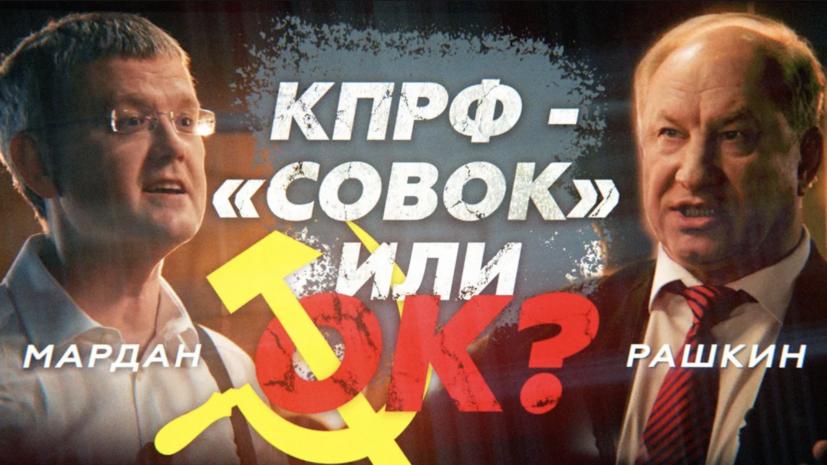 Героем нового выпуска программы «Мардан Бой» станет Валерий Рашкин