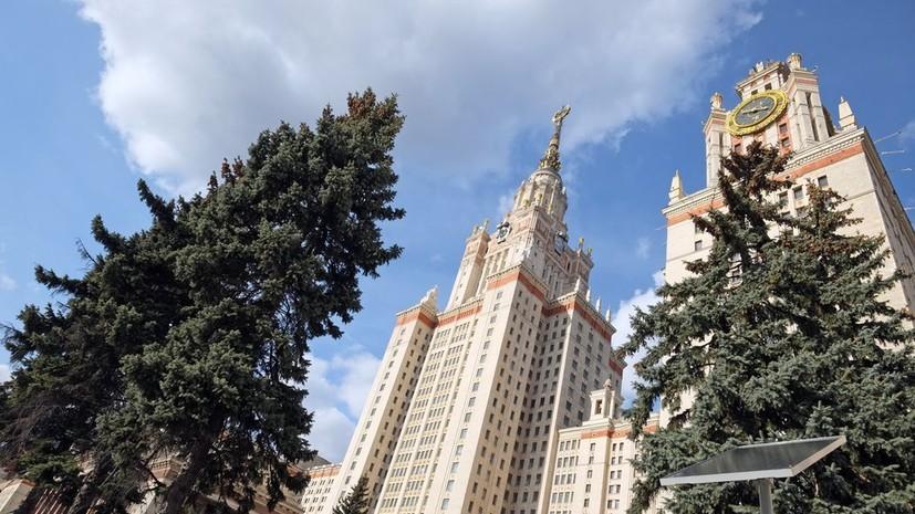 Глава Омской области подписал соглашение о сотрудничестве вузов региона с МГУ