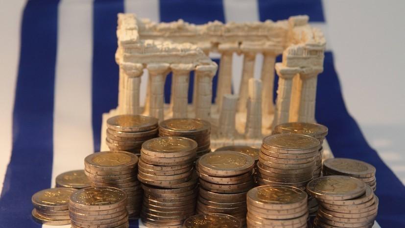 В Греции заявили о падении ВВП страны в 2020 году на 8,2%