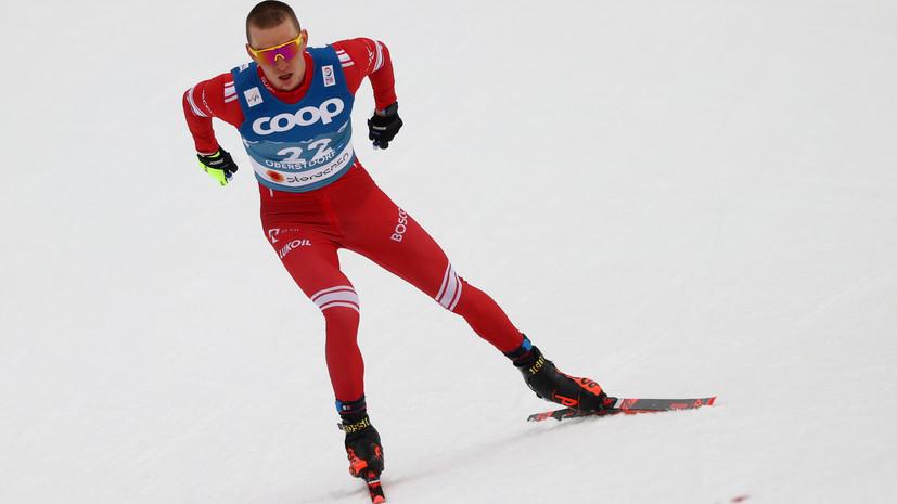 Битва лыжных сверхдержав: Россия уступила Норвегии золото в мужской эстафете на ЧМ в Оберстдорфе