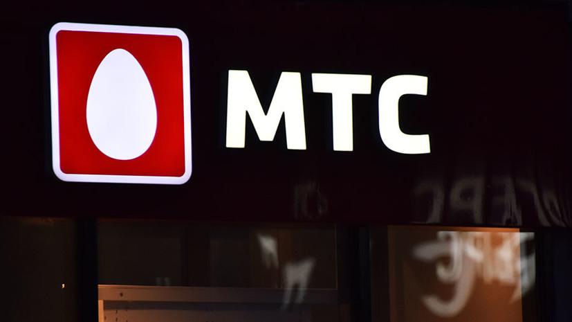 МТС запустили в Москве первую в России пользовательскую сеть 5G