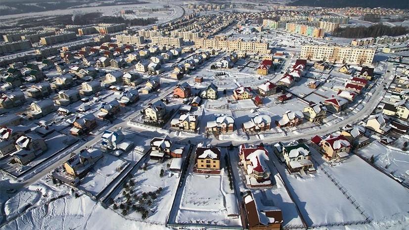 Эксперты оценили спрос на вторичное малоэтажное жильё в России