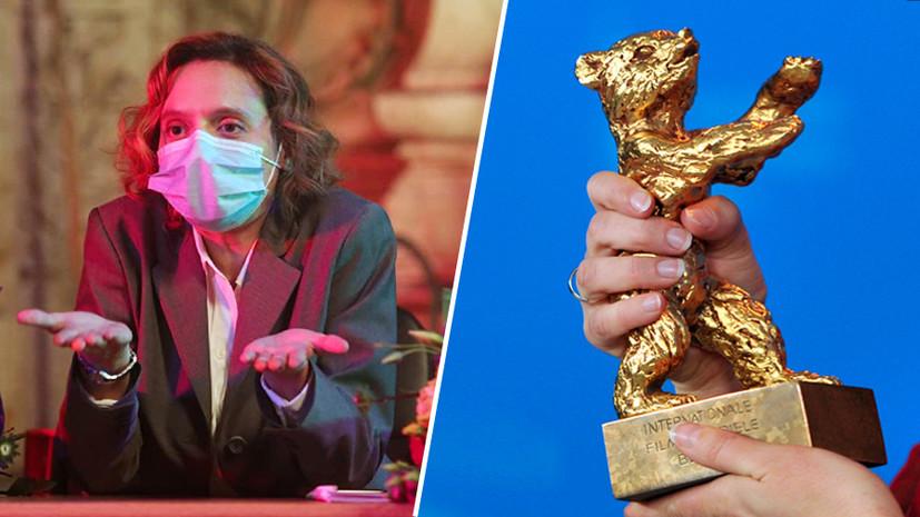 «Сумасшедшее порно» и «Социальная гигиена»: объявлены победители Берлинского кинофестиваля