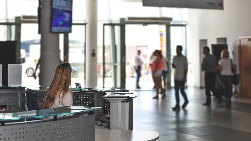 Эксперты назвали самые высокооплачиваемые вакансии в сфере развлечений и отдыха в России