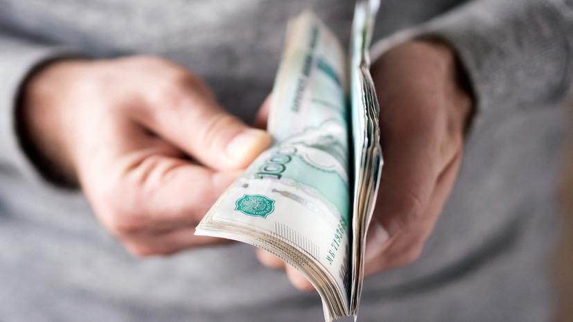 На пути к равновесию: c 2014 года в России вдвое снизилась разница между ожидаемыми зарплатами мужчин и женщин