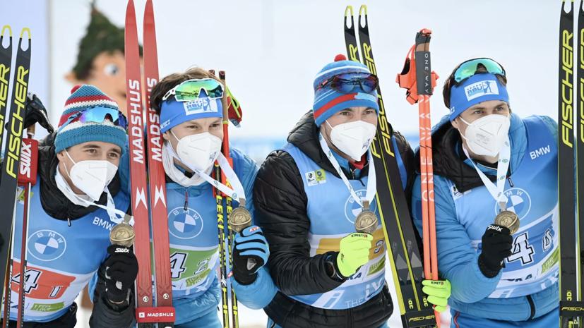Российские биатлонисты завоевали серебро на этапе КМ в Ново-Место