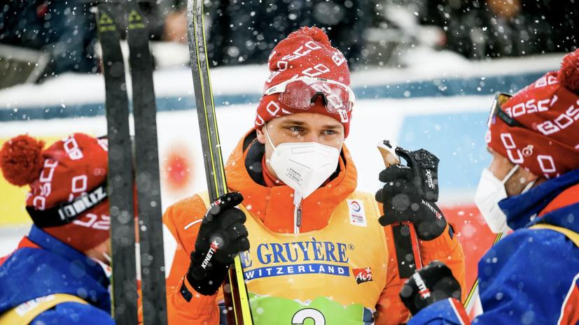 Червоткин поддержал Якимушкина после неудачного этапа в эстафете на ЧМ