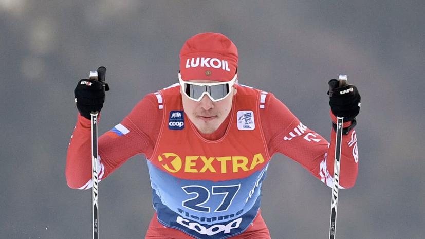 Лыжник Якимушкин — об эстафете на ЧМ: какими бы ни были лыжи, я должен был пройти свой этап лучше
