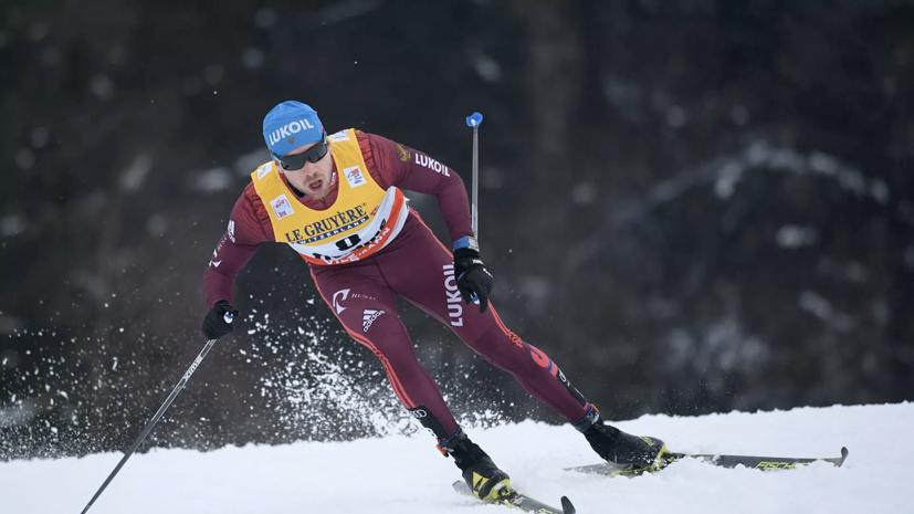 Лыжник Червоткин объяснил, за счёт чего ушёл в отрыв от всех соперников на первом этапе эстафеты на ЧМ