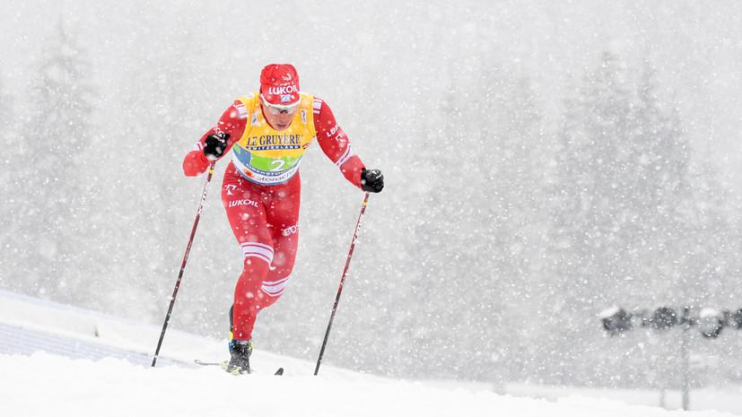 Якимушкин принёс извинения за провальное выступление в лыжной эстафете