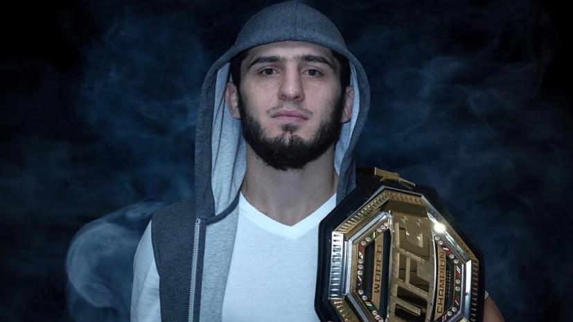 Махачев сделал вес перед боем с Добером на UFC 259