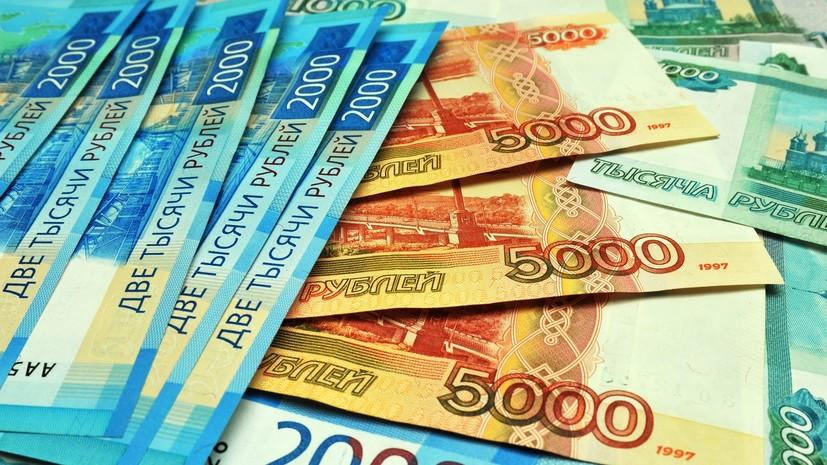 Минэкономразвития дало прогноз по годовой инфляции