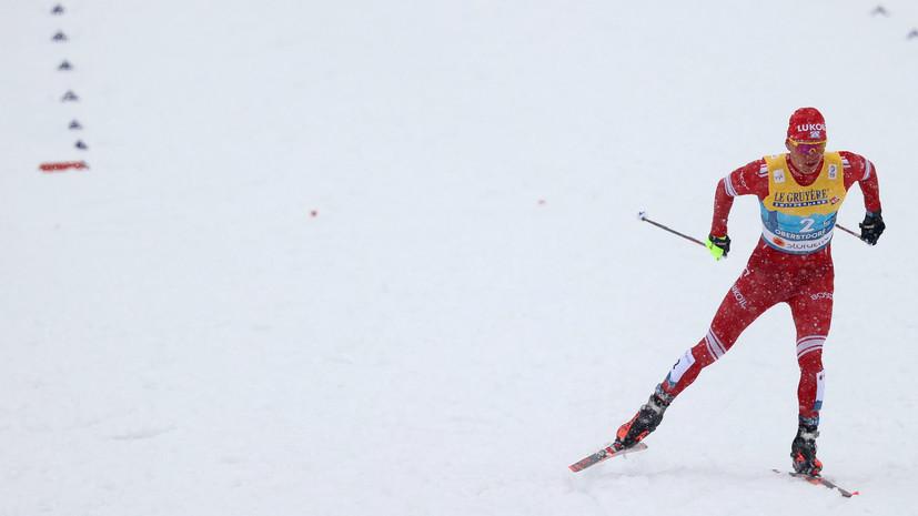Лыжник Большунов рассказал о своей ошибке в борьбе с Клебо в эстафете на ЧМ