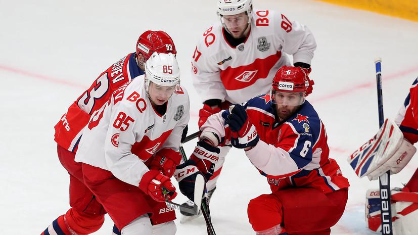 ЦСКА разгромил «Спартак» и удвоил преимущество в серии плей-офф КХЛ