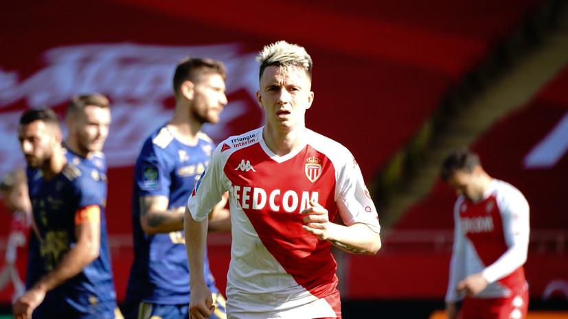 Головин признан лучшим футболистом «Монако» в феврале