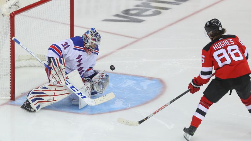 В клубе НХЛ «Рейнджерс» сообщили, что Шестёркин избежал серьёзной травмы