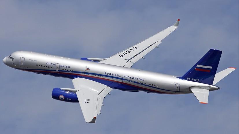 РИА Новости: Ту-214ОН проверил маскировку российских военных объектов в Крыму