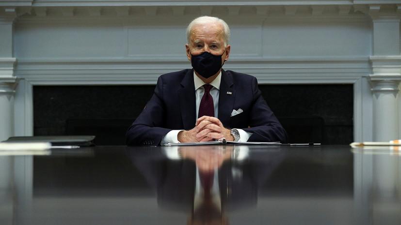 Байден на год продлил санкции против Ирана