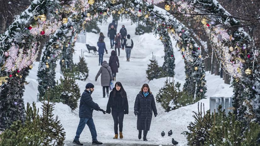 В Москве 6 марта ожидается до -4 °С