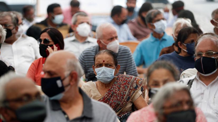 В Индии за сутки выявили более 18 тысяч случаев коронавируса