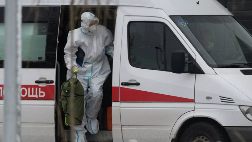 В России выявили 11 022 случая коронавируса за сутки