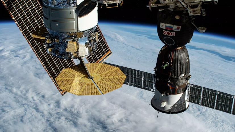 Экипаж МКС заделал первую трещину в российском модуле