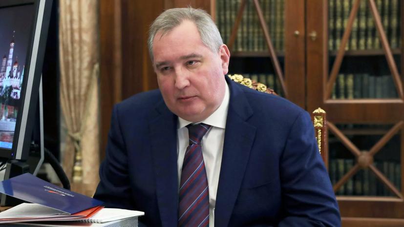 Рогозин поблагодарил США за «пинок» для снижения издержек пусков ракет