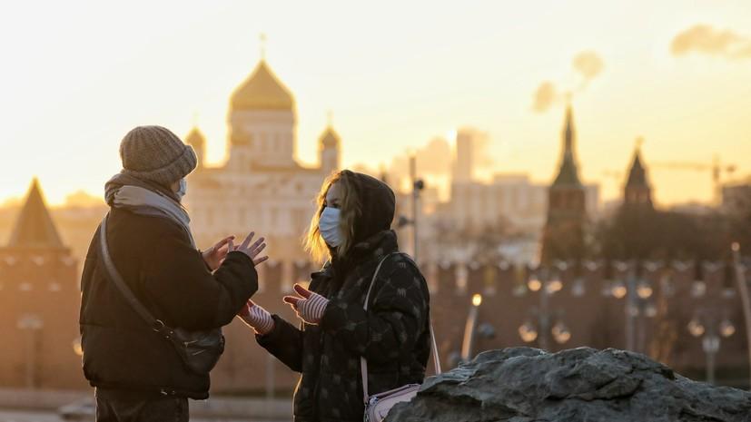 Более 323 тысяч случаев остаются активными: суточный прирост заболевших COVID-19 в России составил 11 022