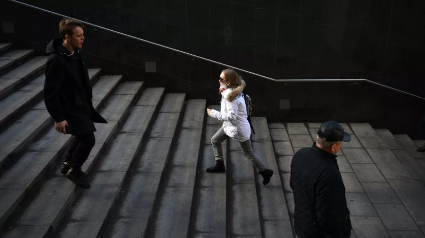 Синоптик спрогнозировал «барическое дно» в Москве 7 марта