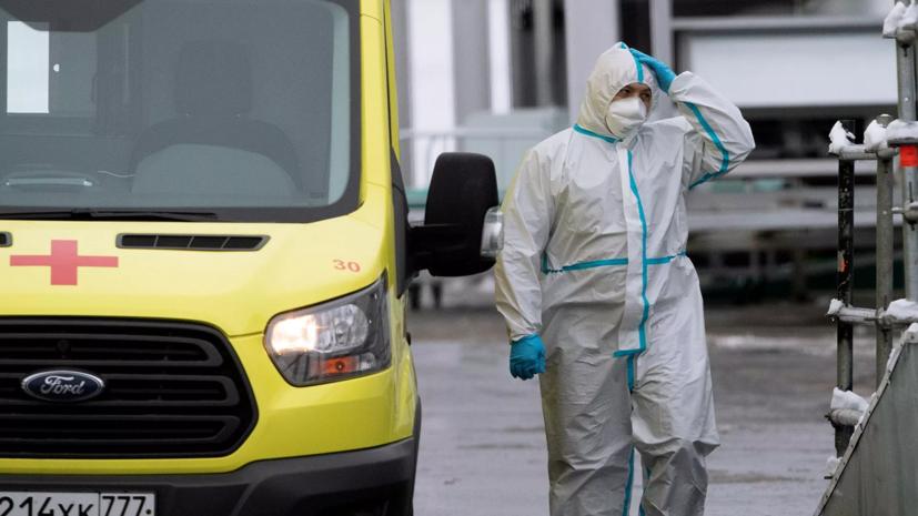 Путин наградил медиков за борьбу с коронавирусной инфекцией