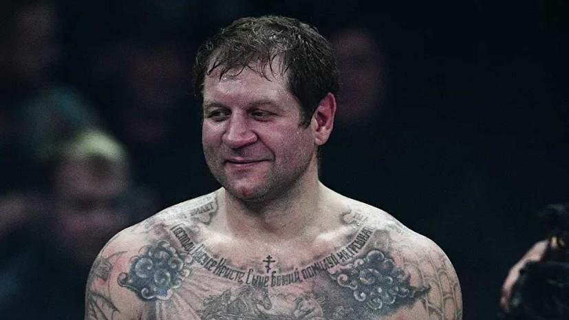 Александр Емельяненко анонсировал бой с рэпером Джиганом