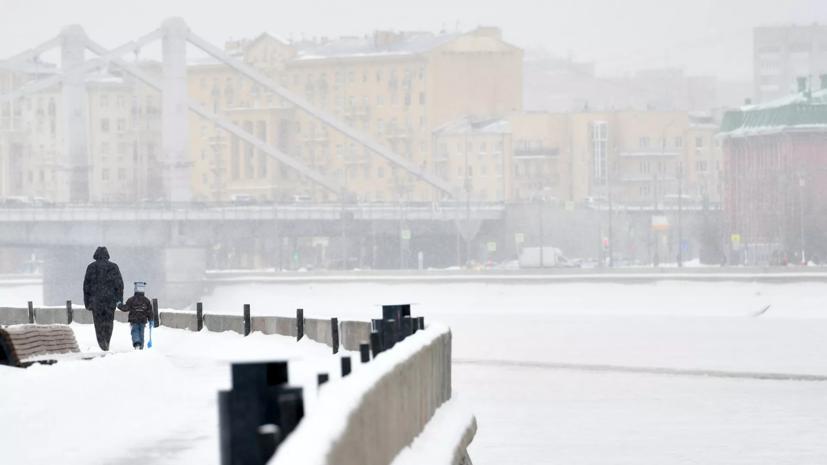 МЧС предупредило москвичей о сильном снеге до вечера воскресенья