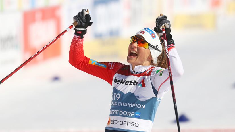 Йохауг догнала Вяльбе по количеству побед на ЧМ