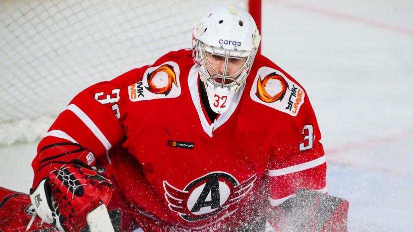 «Автомобилист» обыграл «Авангард» и сократил отставание в серии плей-офф КХЛ