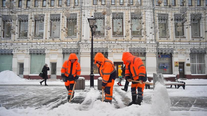 В Москве заявили о переводе коммунальных служб в режим повышенной готовности