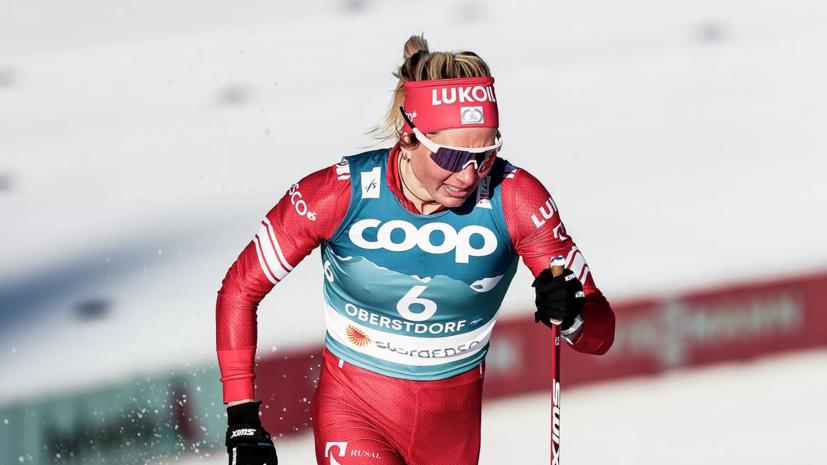 Бородавко считает, что Сорина неправильно выбрала лыжи на марафон в Оберстдорфе