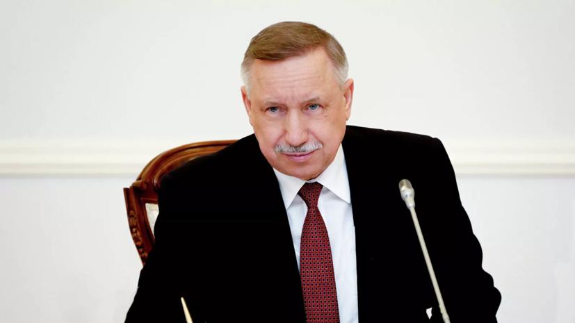Губернатор Петербурга рассказал о состоянии после вакцинации от COVID-19