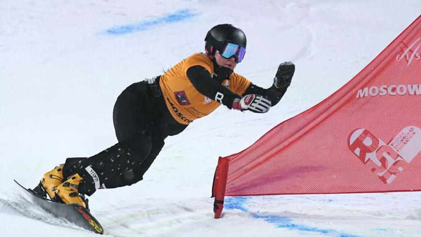 Сноубордисты Надыршина и Соболев завоевали серебро на этапе КМ в Словении