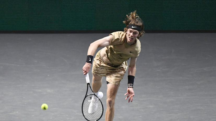 Рублёв обыграл Циципаса и вышел в финал турнира ATP в Роттердаме
